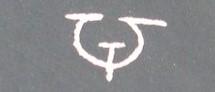 Tatiana Gvozdetskaya mark.JPG