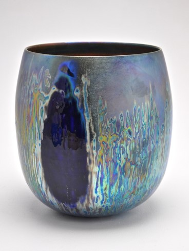 Night Grasses, lustre glazed ceramic work,  H29 x W24cm.jpg