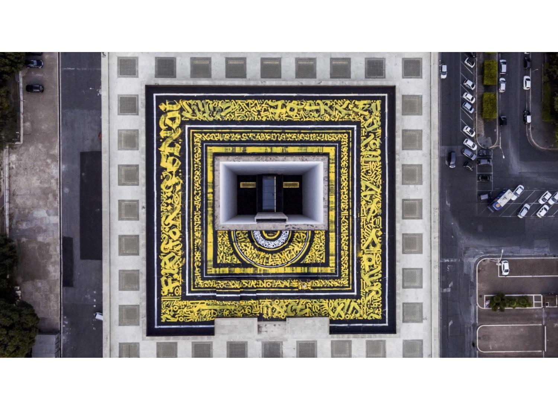 FENDI rooftop at Palazzo Della Civiltà Italiana