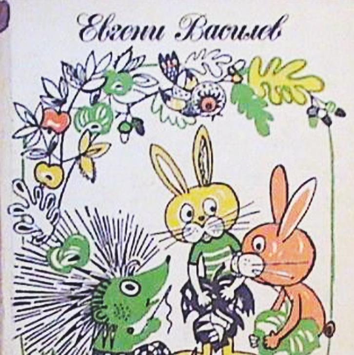 Литература за деца и юноши