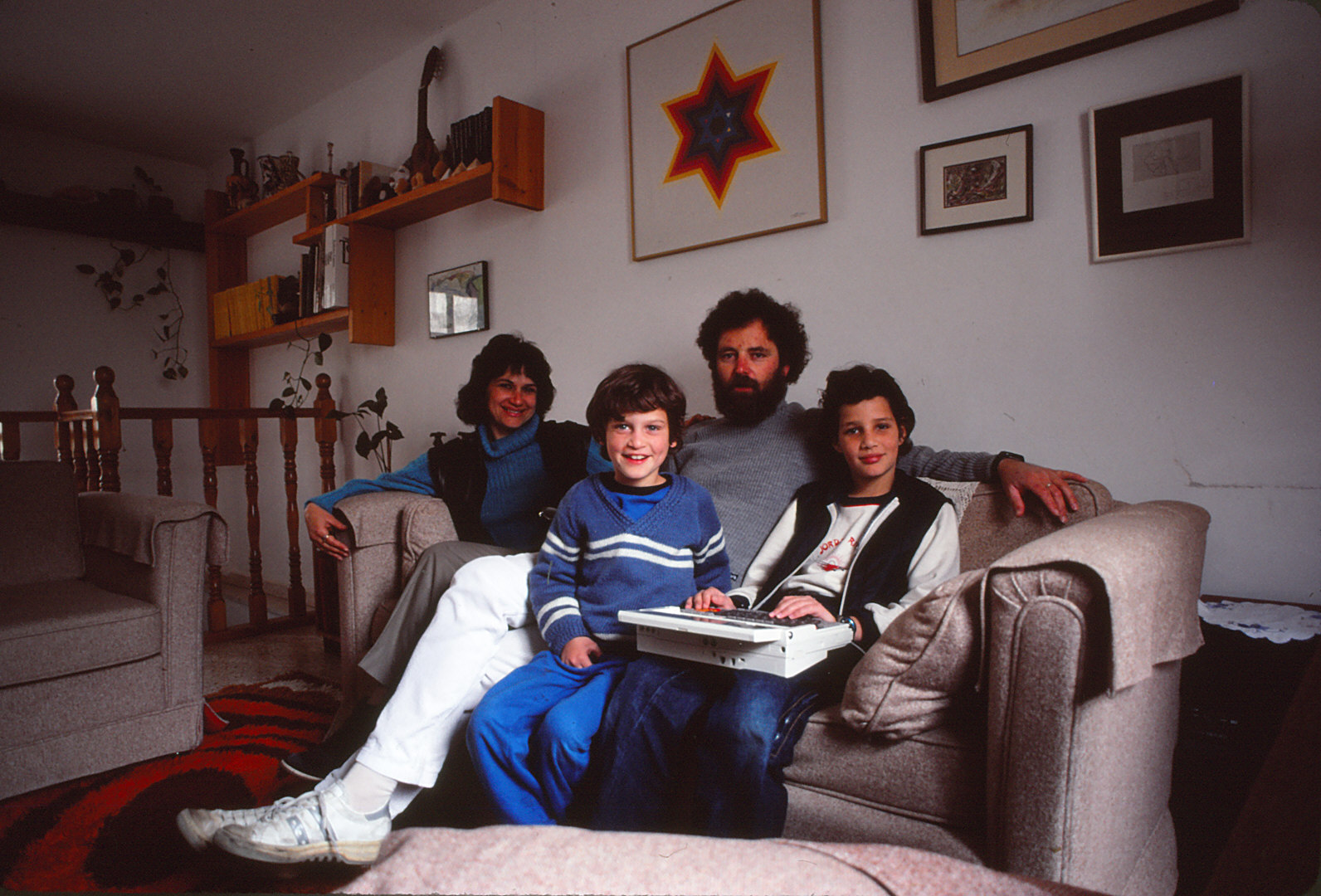 1986 Feb Benji's home & family in Israel.jpg