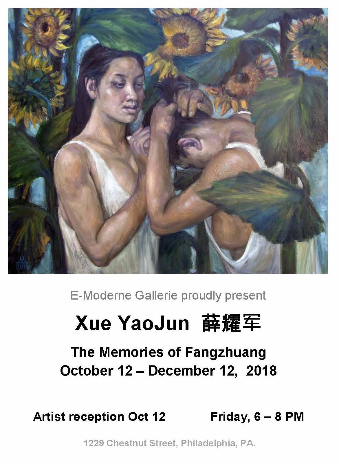 Xue YaoJun  ??? Press  Release 2018_Page_1.jpg
