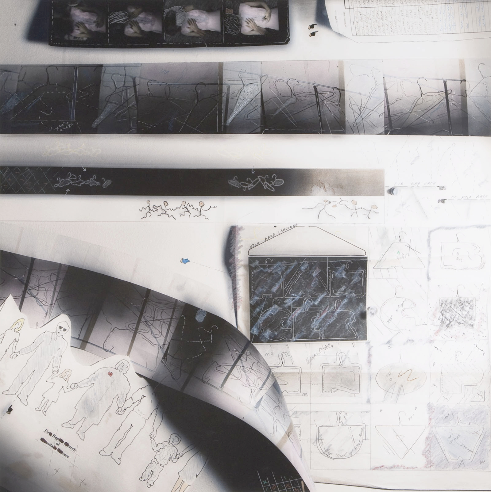 """""""Pattern Seekers #6/NTLA Race"""", 1982, 18""""x18"""""""