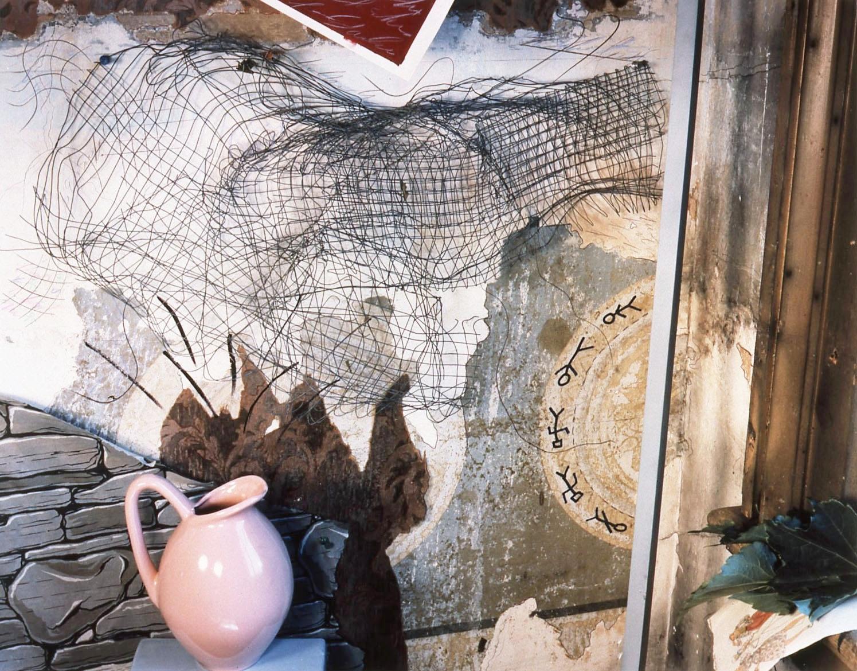 """Studio C Series/Downward Blue Figures, Pink Vessel"", 1985, 20x24"""
