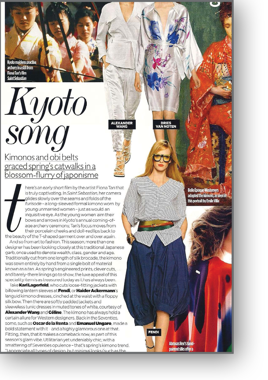 Vogue Spy Double page feature by Lucie Muir