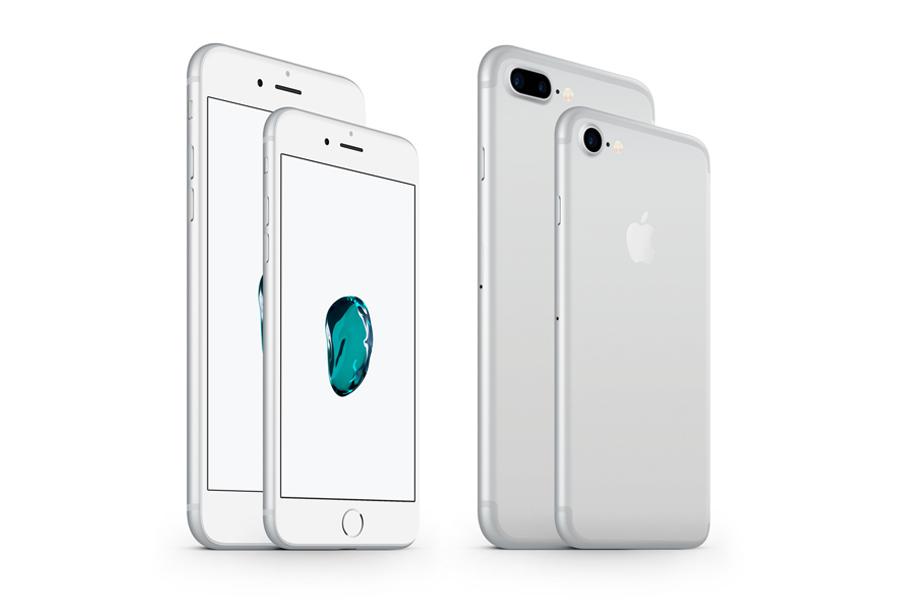 3-Vendita-telefoni-cellulari-smartphone-tablet-TV-nuovi-iRiparo-Prati-Roma-iPhone-7-Apple.jpg