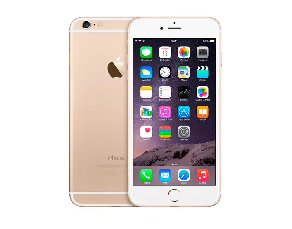 5-iPhone-6-riparazione-assistenza-iRiparo-Roma-Prati.png