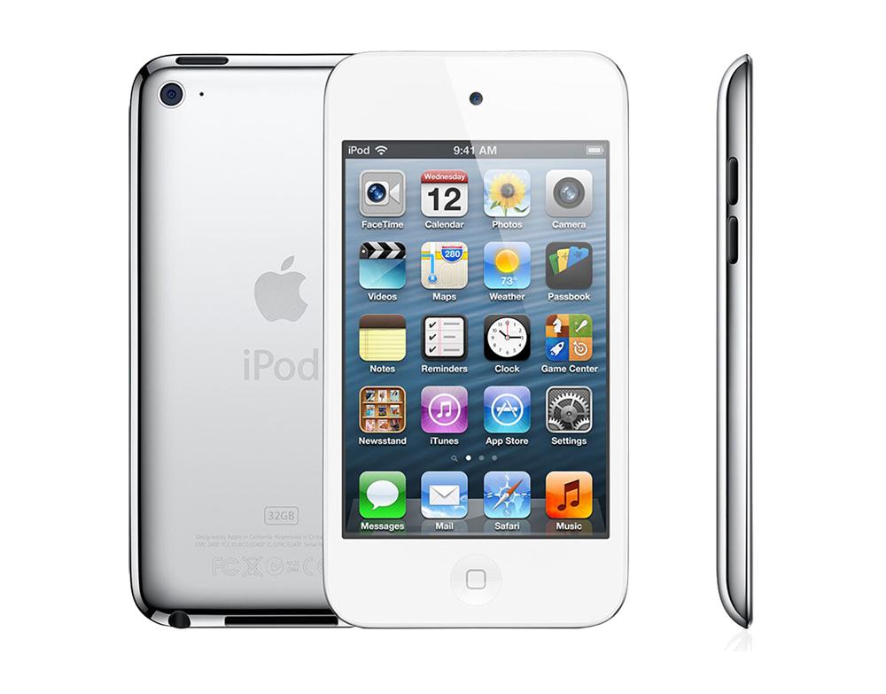 4-iPod-Touch-4G-sotituire-vetro-riparare-tasti-iRiparo-Roma-Prati.png
