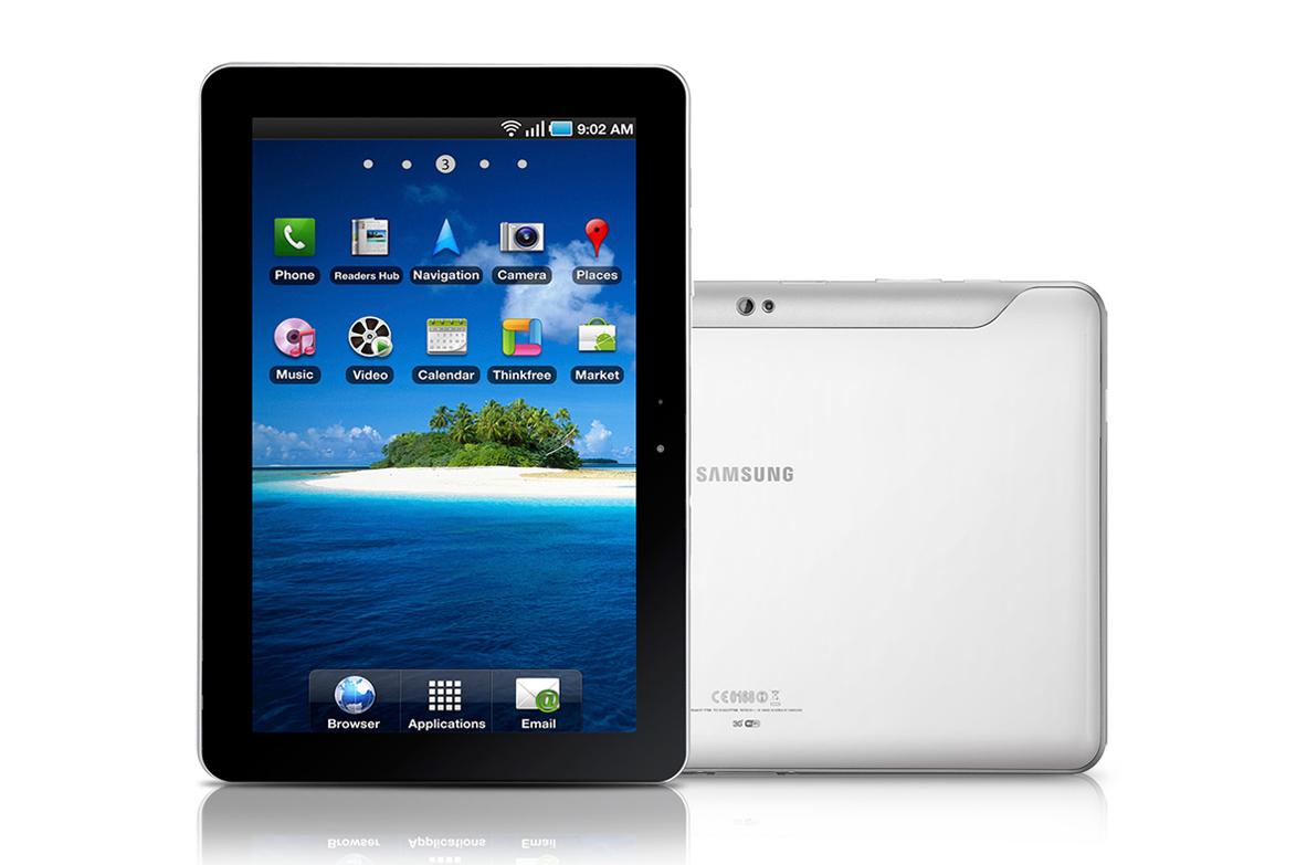 6-Galaxy-Tab10-Samsung-centro-riparazione-assistenza-iRiparo-Roma-Prati.png