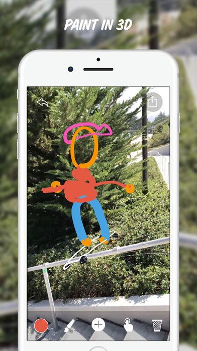 3-realta-aumentata-app-iphone-ipad-iriparo-roma-prati.jpg
