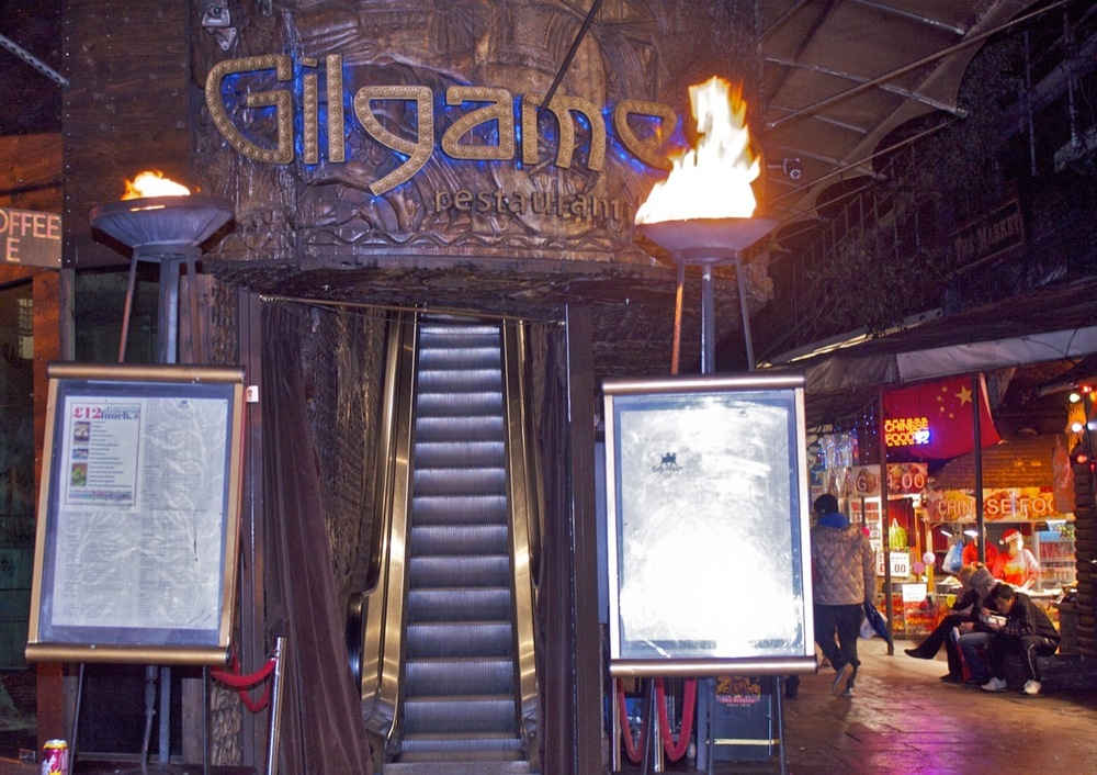 Gilgamesh, Barmitzvah Magician
