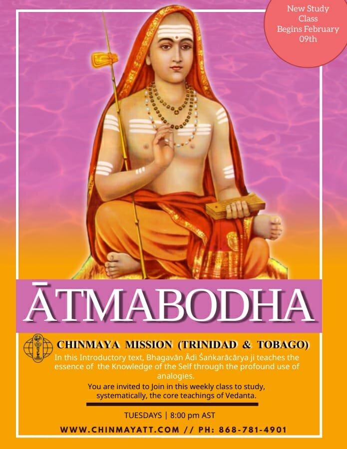 Study of Ātmabodha of Śrī Ādi Śaṅkarācārya ji.jpeg