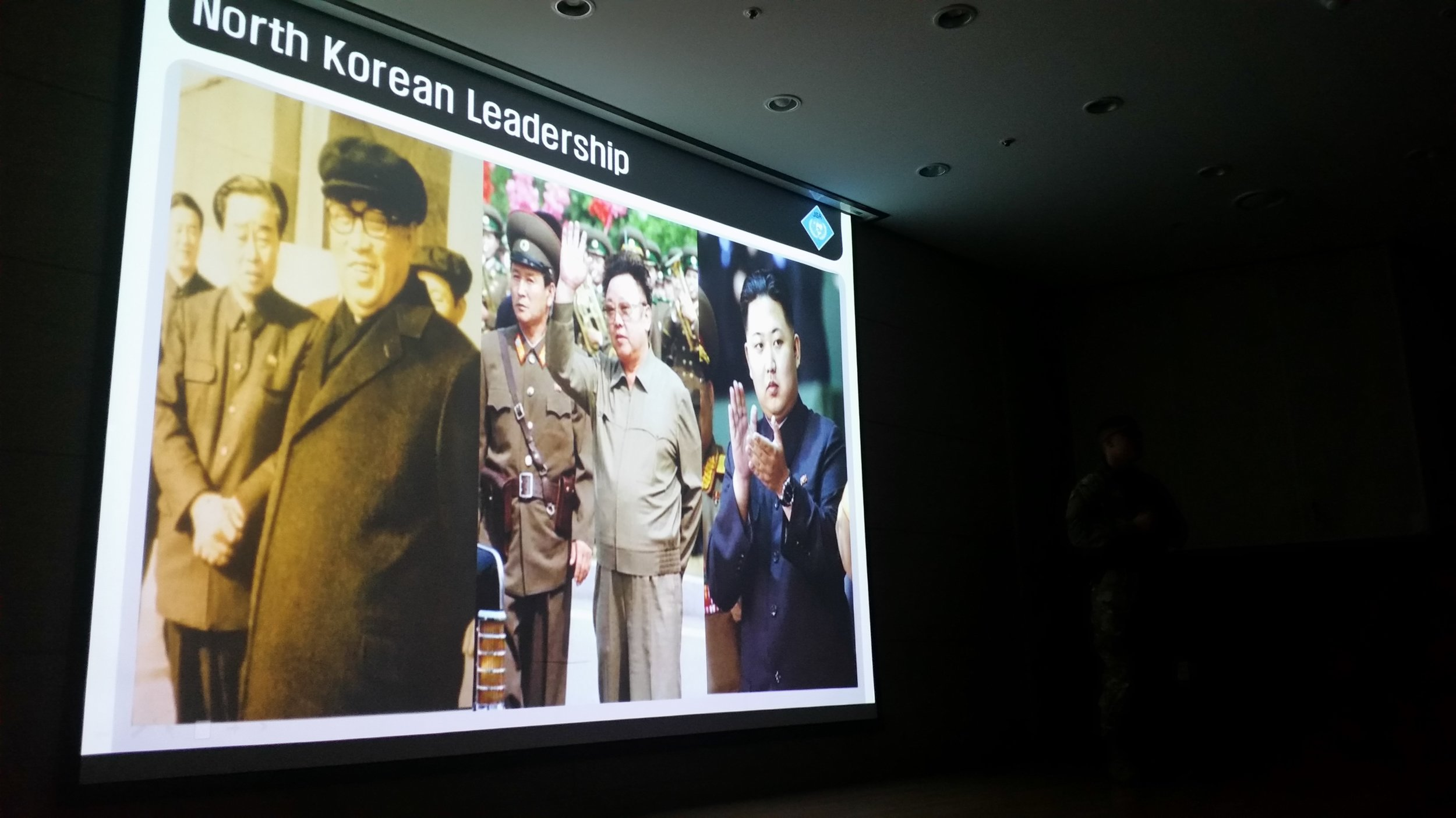 A quick overview of the three generation of the Kim family to rule North Korea.