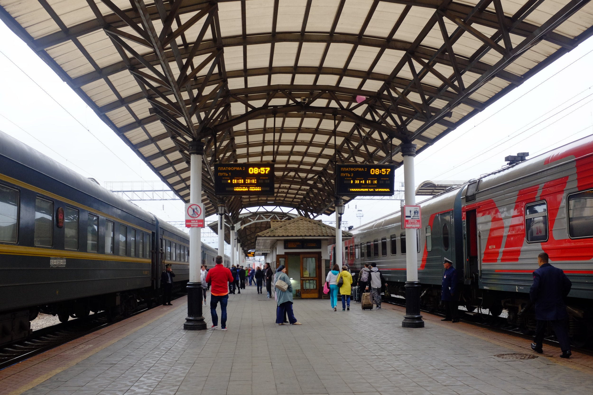 A short stop at Perm, a city in Russia near the Ural Mountains.