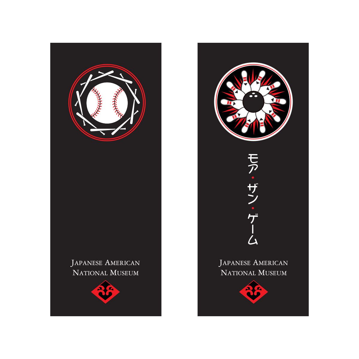 Mon (crests) designed for museum baseball and bowling shirts for a sports related exhibition.