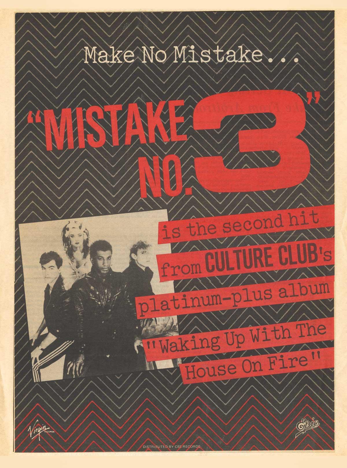 cultureclub2-1200.jpg
