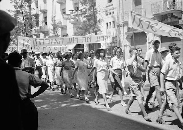 Protesting the British White Paper in 1939