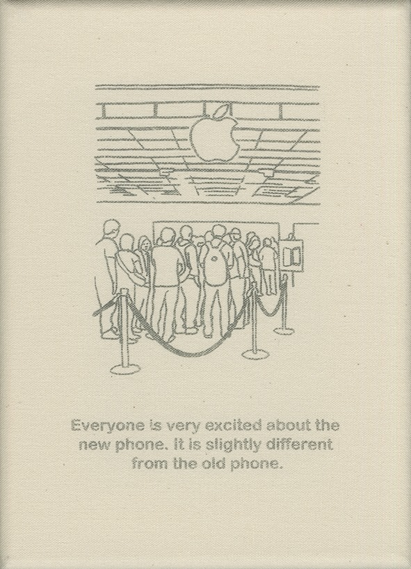 Everyone is very excited about the new phone. It is slightly different from the old phone.