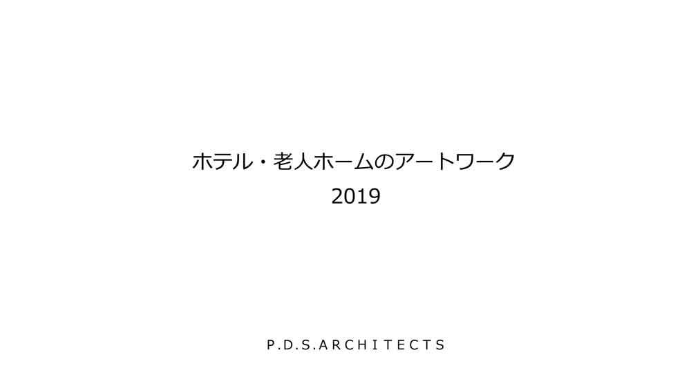 2019_Art-Work_HP-1.jpg
