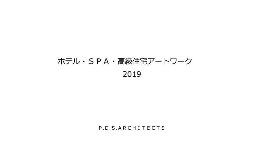 2019_Art-Work_HP-7.jpg
