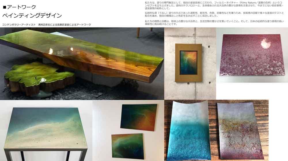 2019_Art-Work_HP-10.jpg
