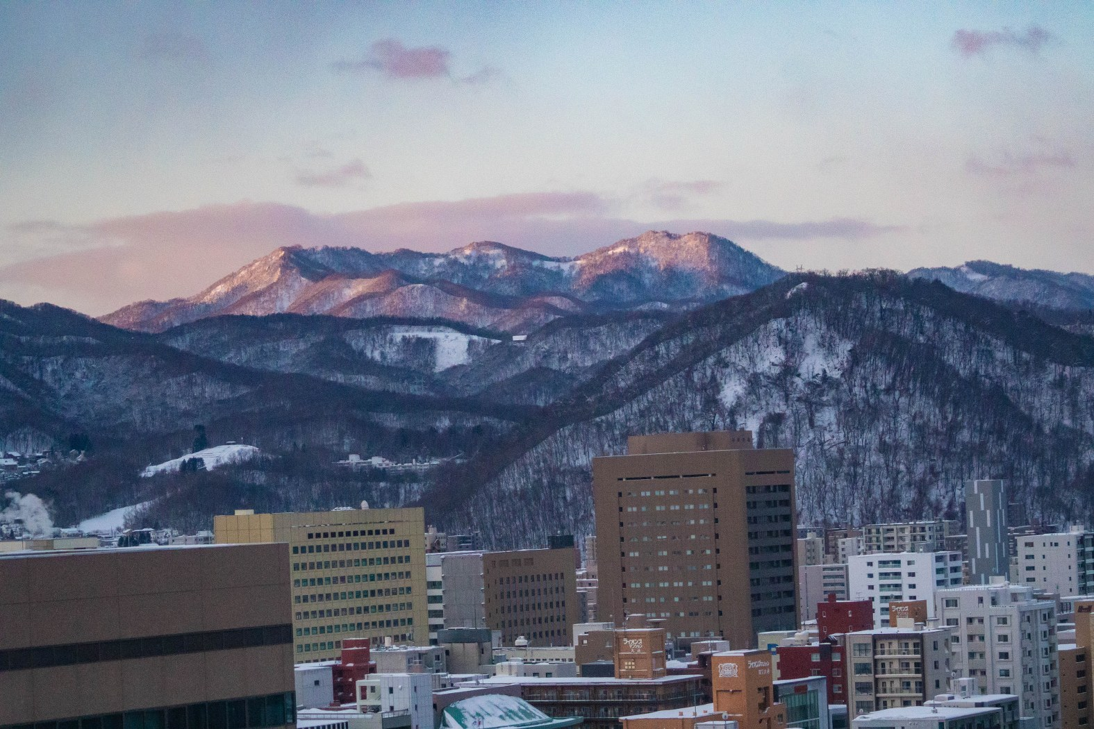 Beautiful sunrise view in the big town of Sapporo