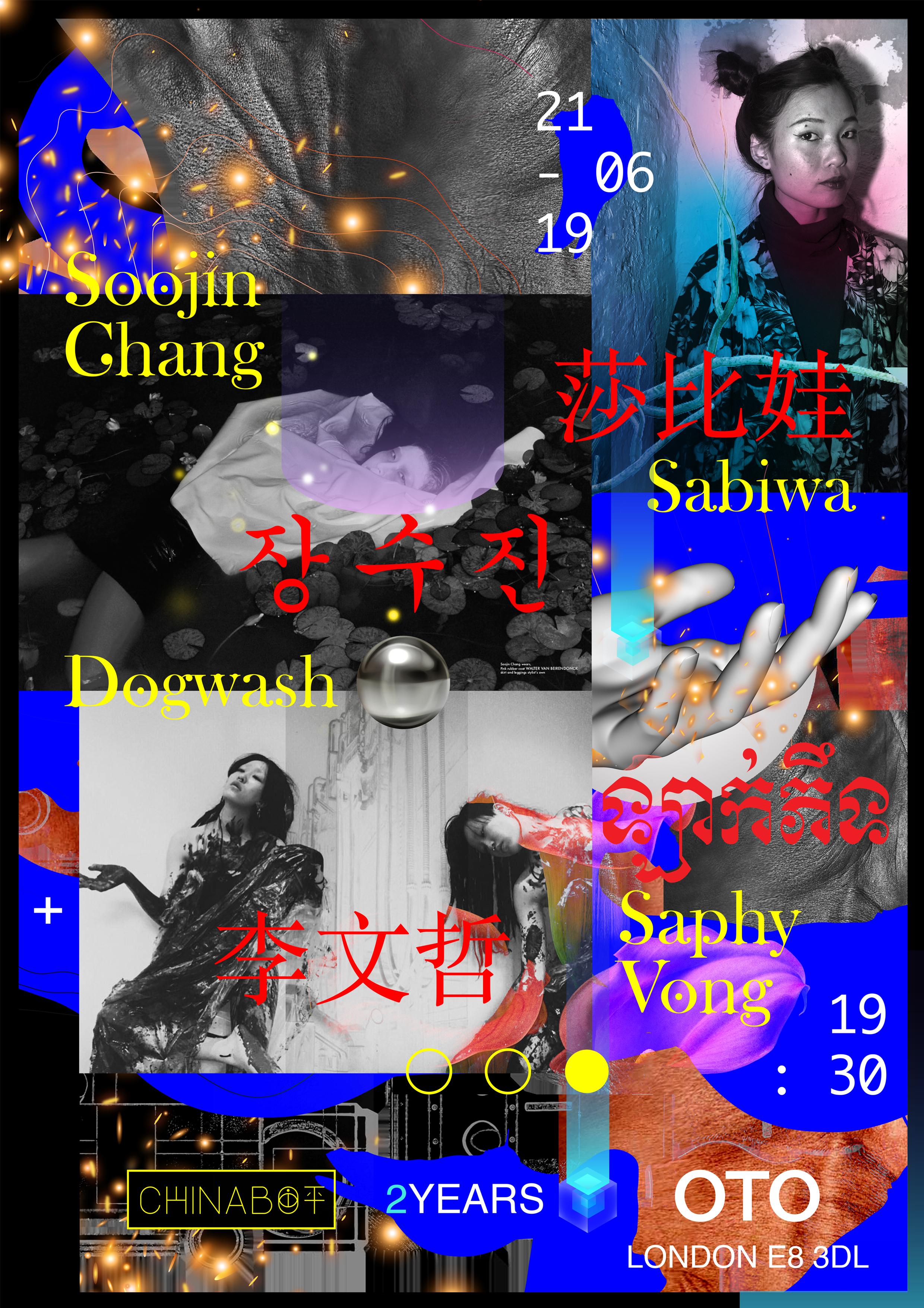CAFEOTO_CHINABOT_2Y_WEB.jpg