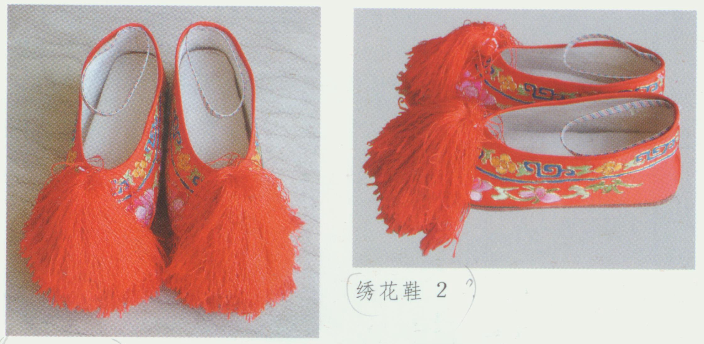 Caixie   embroidered flat slippers for women in red, pink,  cerulean blue and mint green。The toecap is attached with calabash-shaped tassels with leather or cloth soles.
