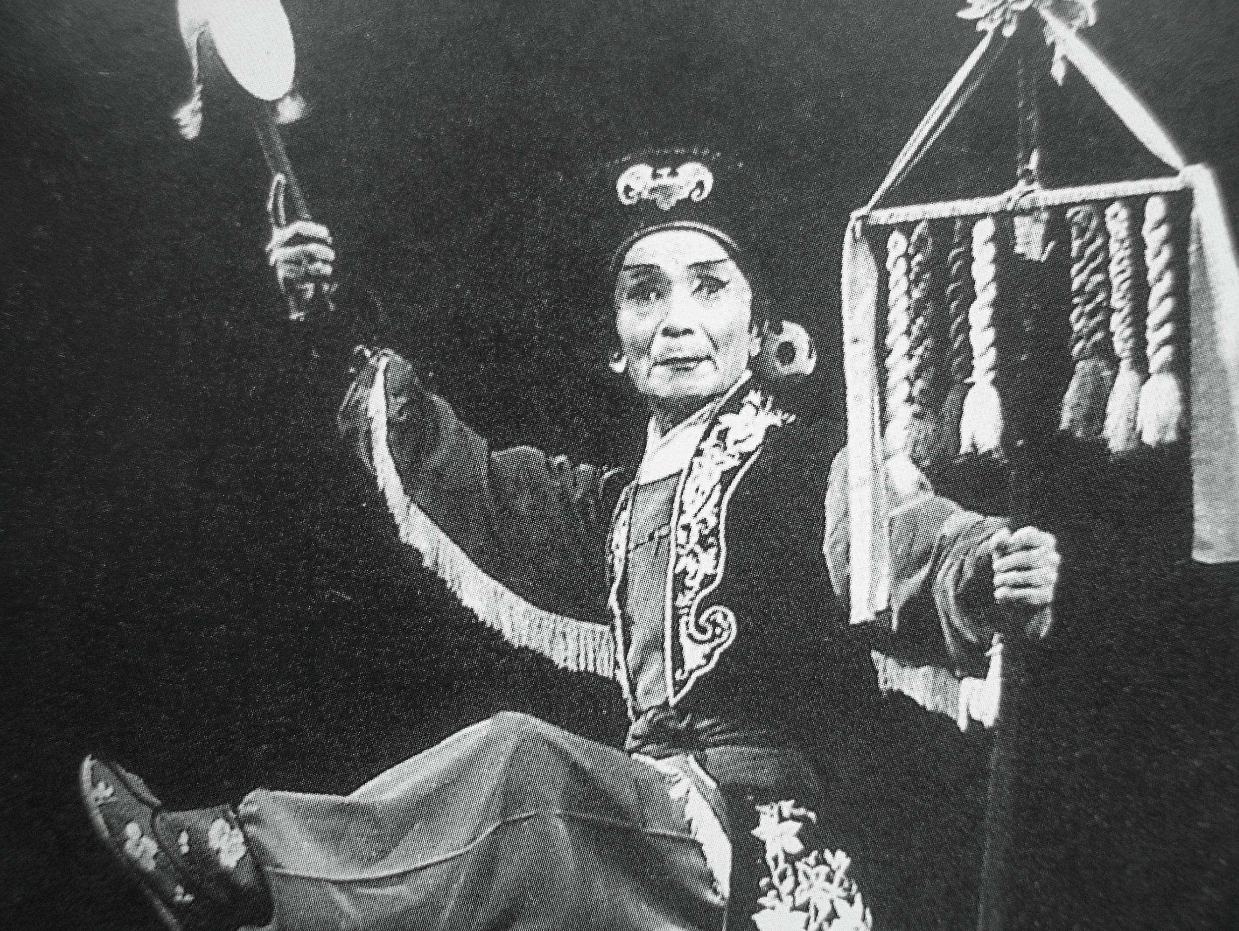 方传芸(1913  —1984)