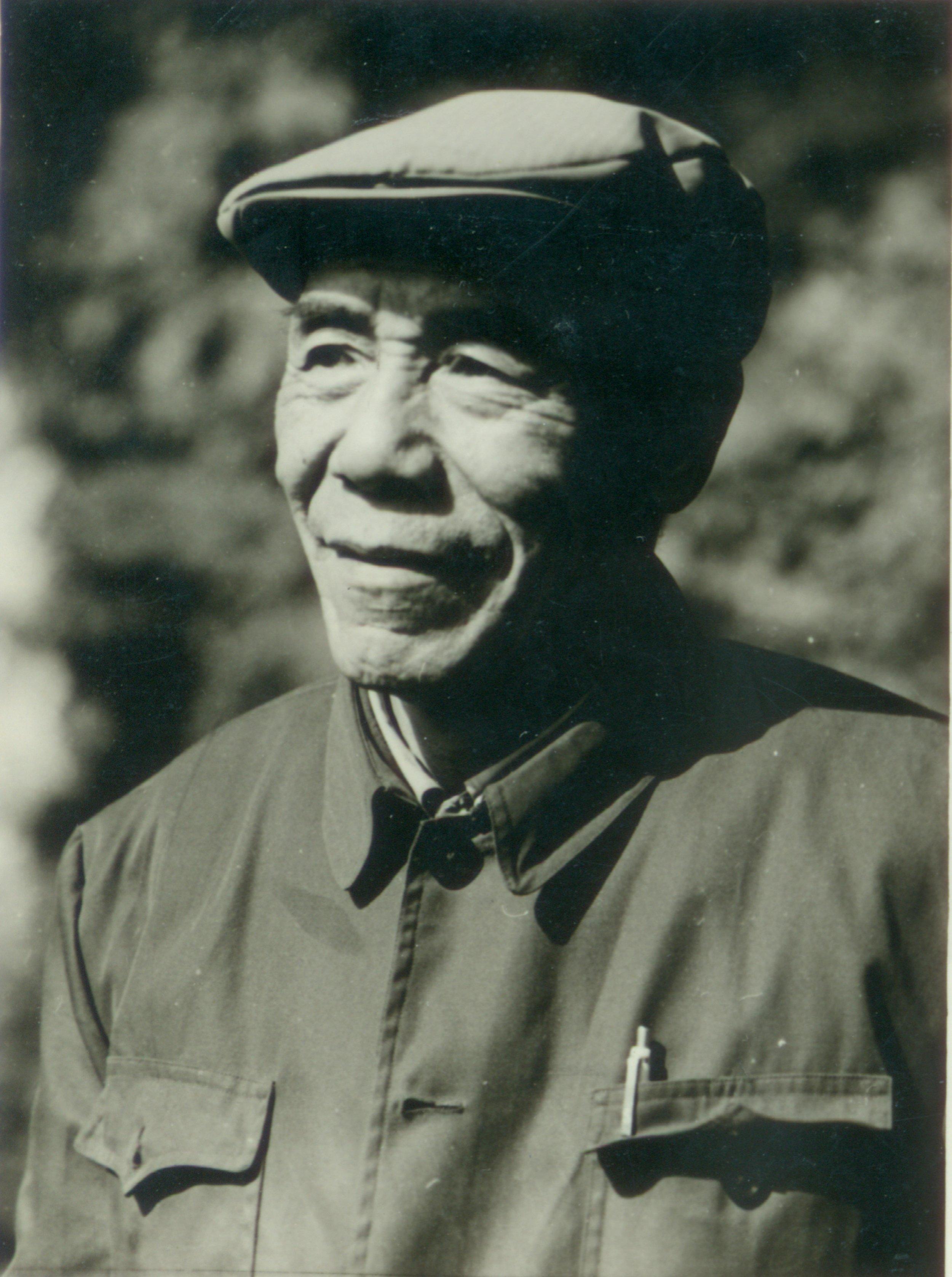 薛传钢(1910  —1990)