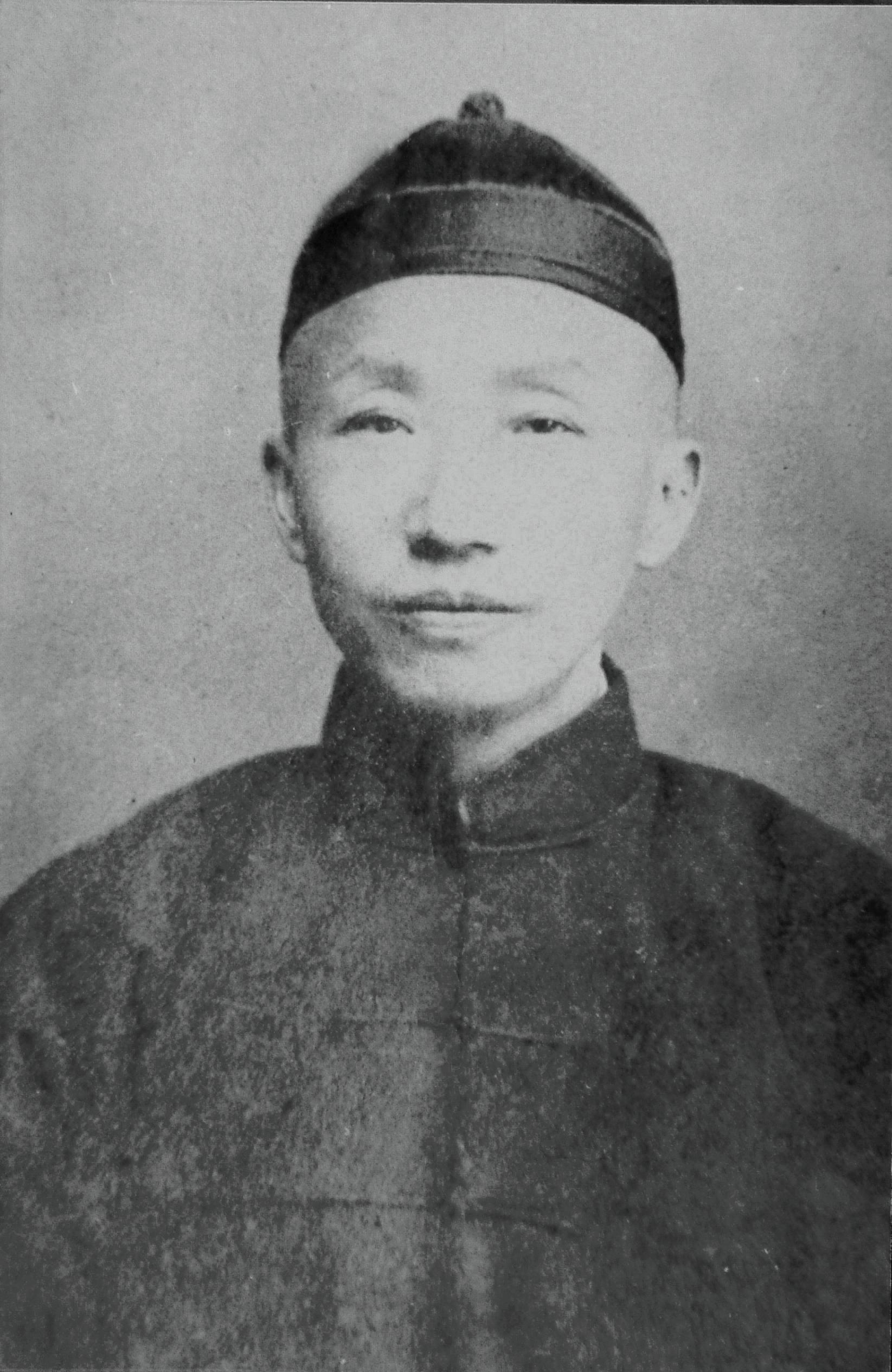 尤彩云(1887  —1955)