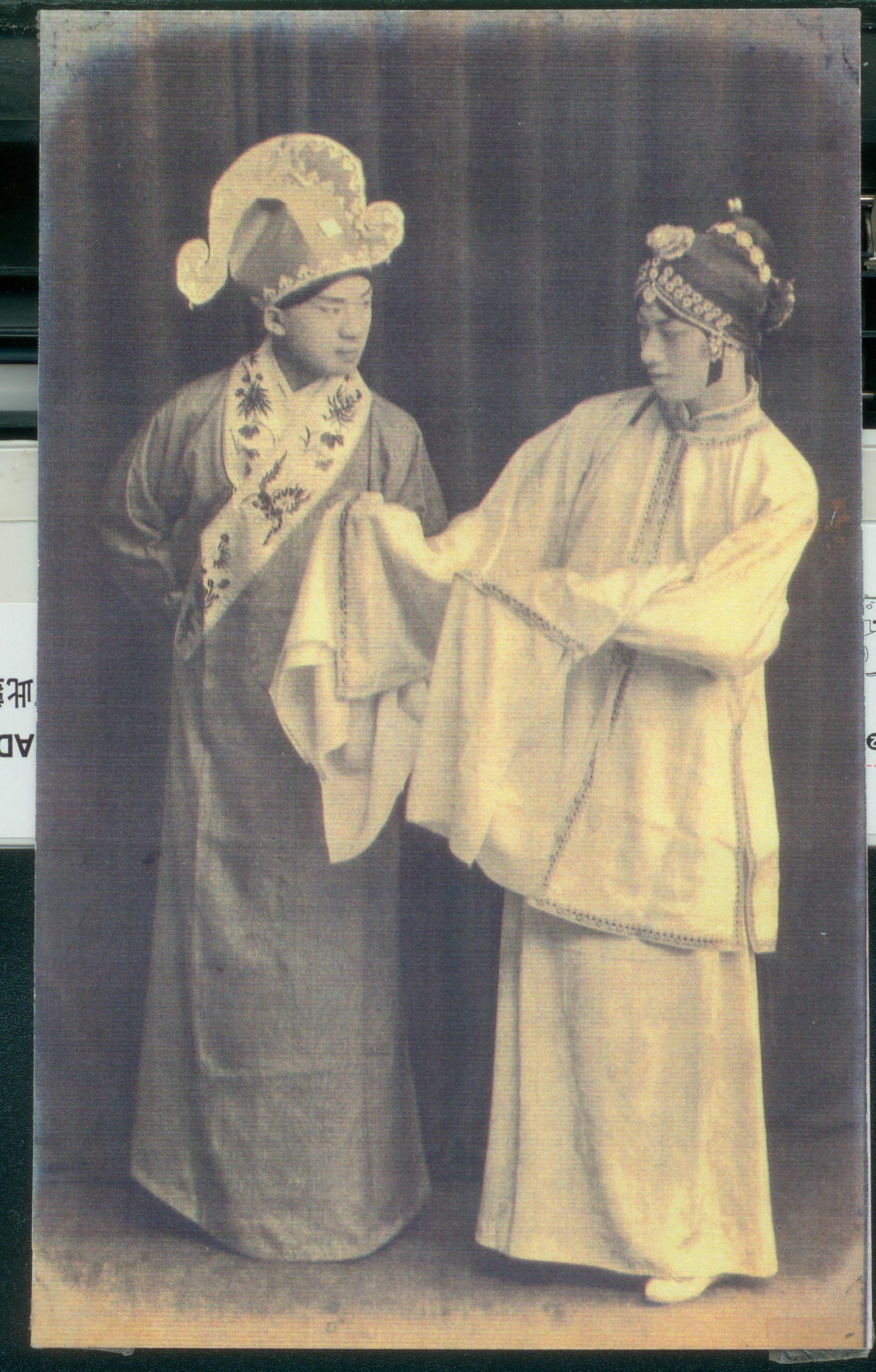 朱传茗(1909  —1974)