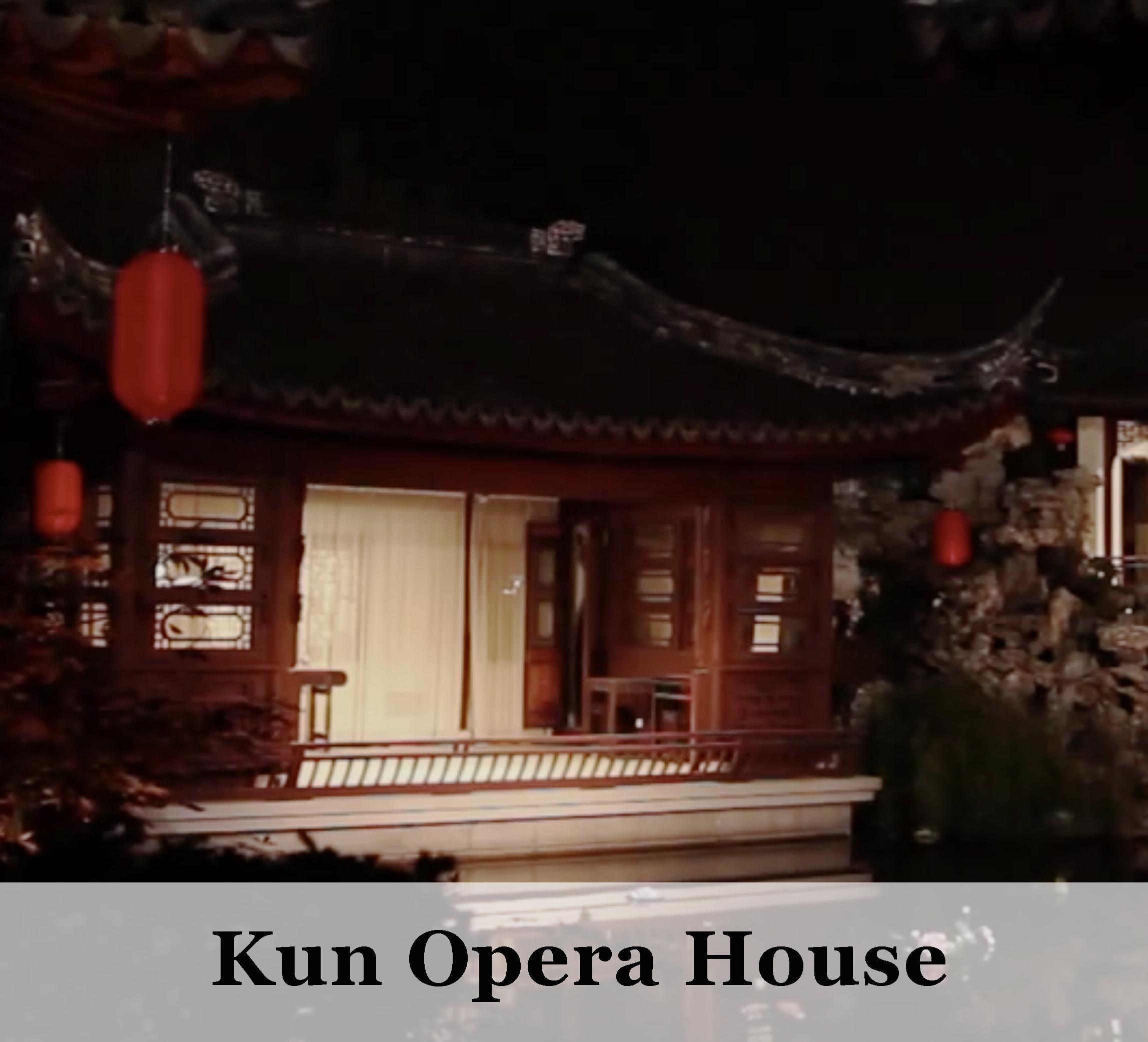 Kun Opera House.jpg