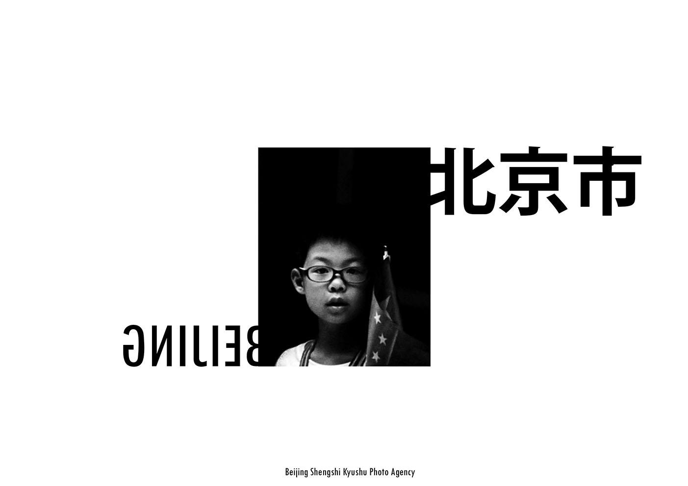 china 0.jpg