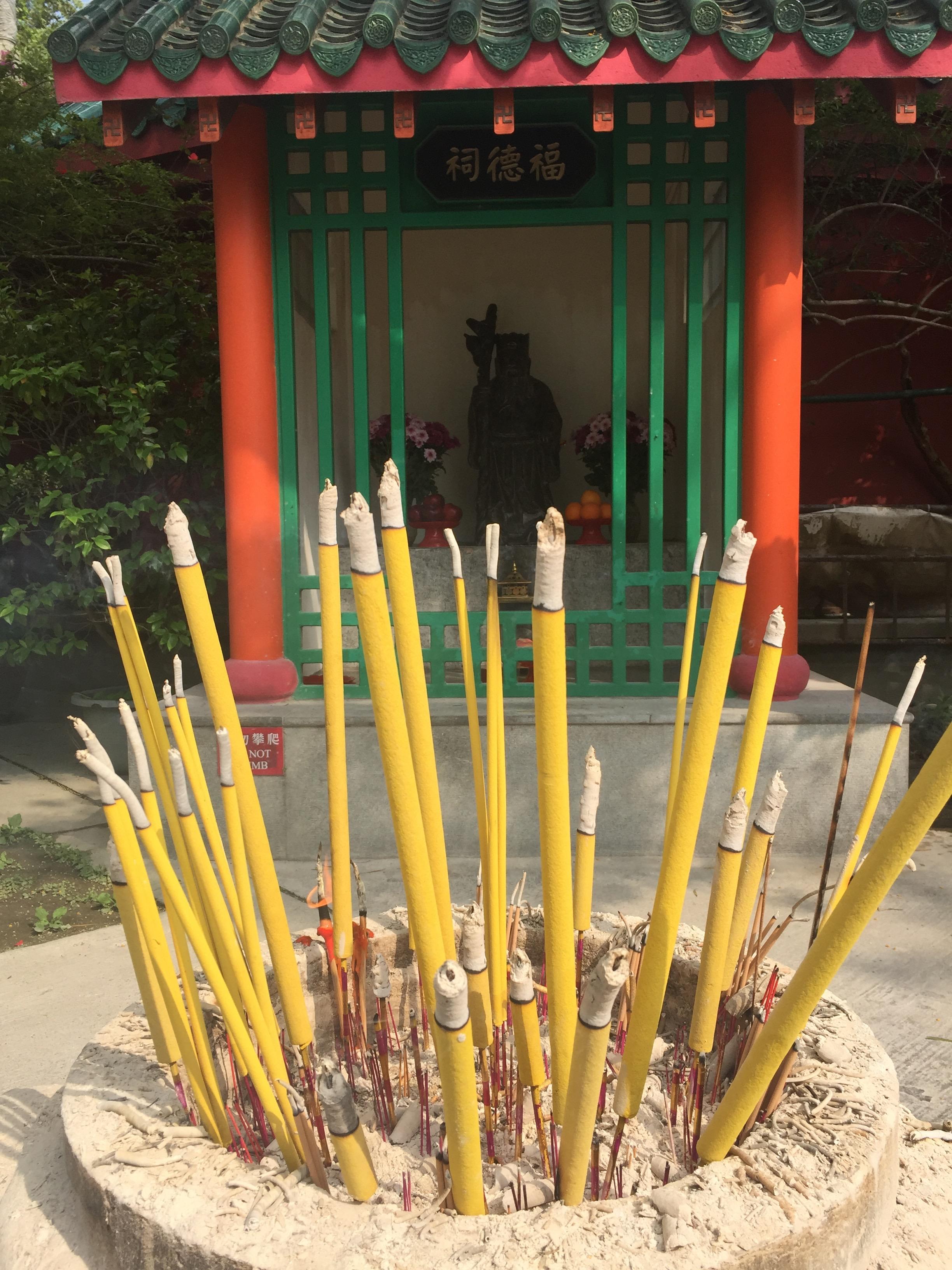 incence and shirine Po Lin Monastery- Ngong Ping.jpg