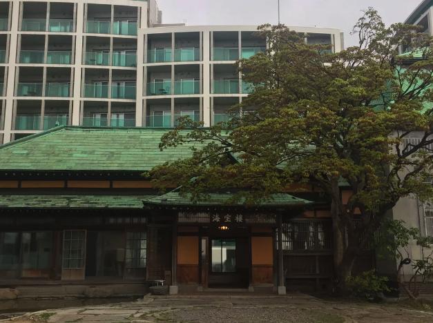 Former Itaya residence