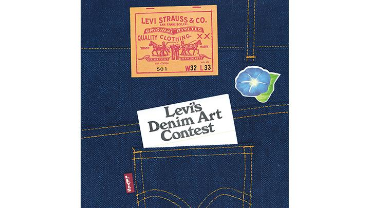 """Cover image from press kit for the exhibition """"Denim Art"""" held at the Museum of Contemporary Crafts, New York City, March 29-May 26, 1974.  Courtesy of the American Craft Council Library and Archives"""