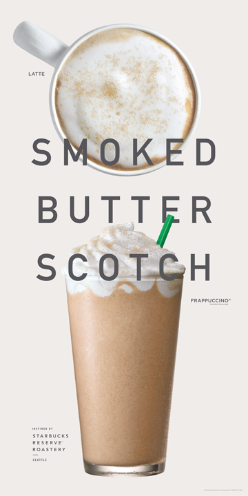starbucks-smoked-betterscotch-frappuccino.jpg