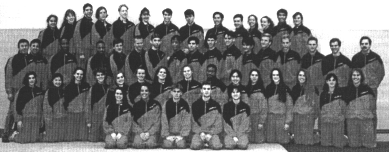 1995 Troupe