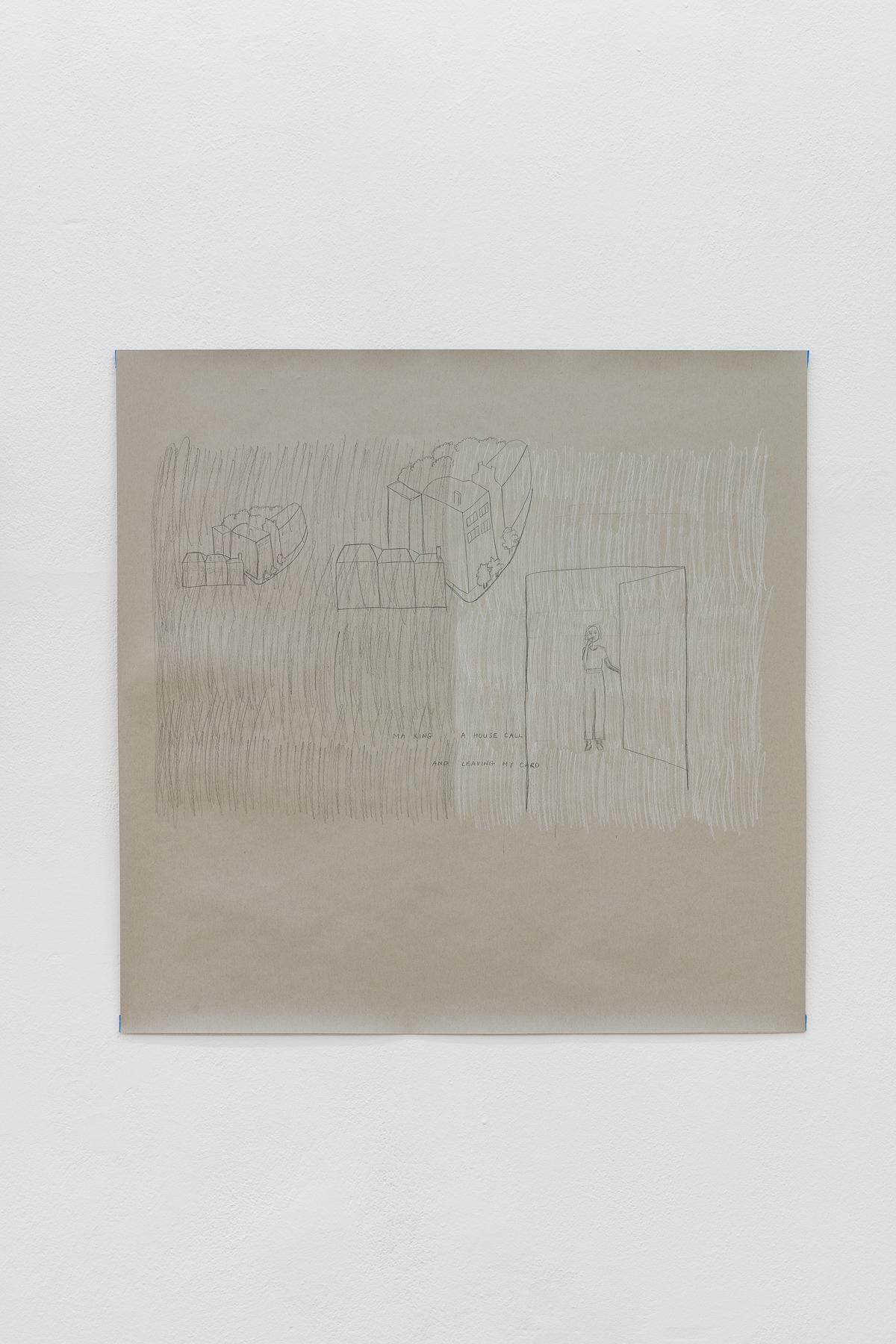 2019_03_13_Groupshow_Felix-Gaudlitz_kunst-dokumentation-com_067_web.jpg