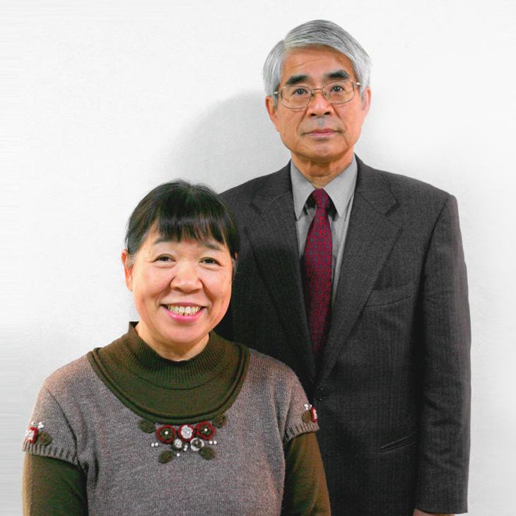 Takuji and Hiroko Yamazaki    Fellowship International Missions   bibliar828@yahoo.co.jp