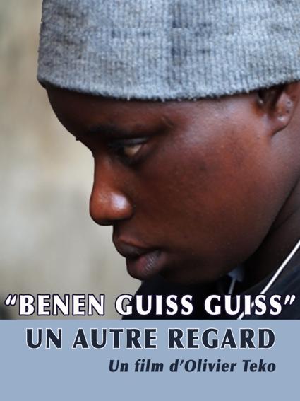 benen guiss guiss - goree cinema - saison 4