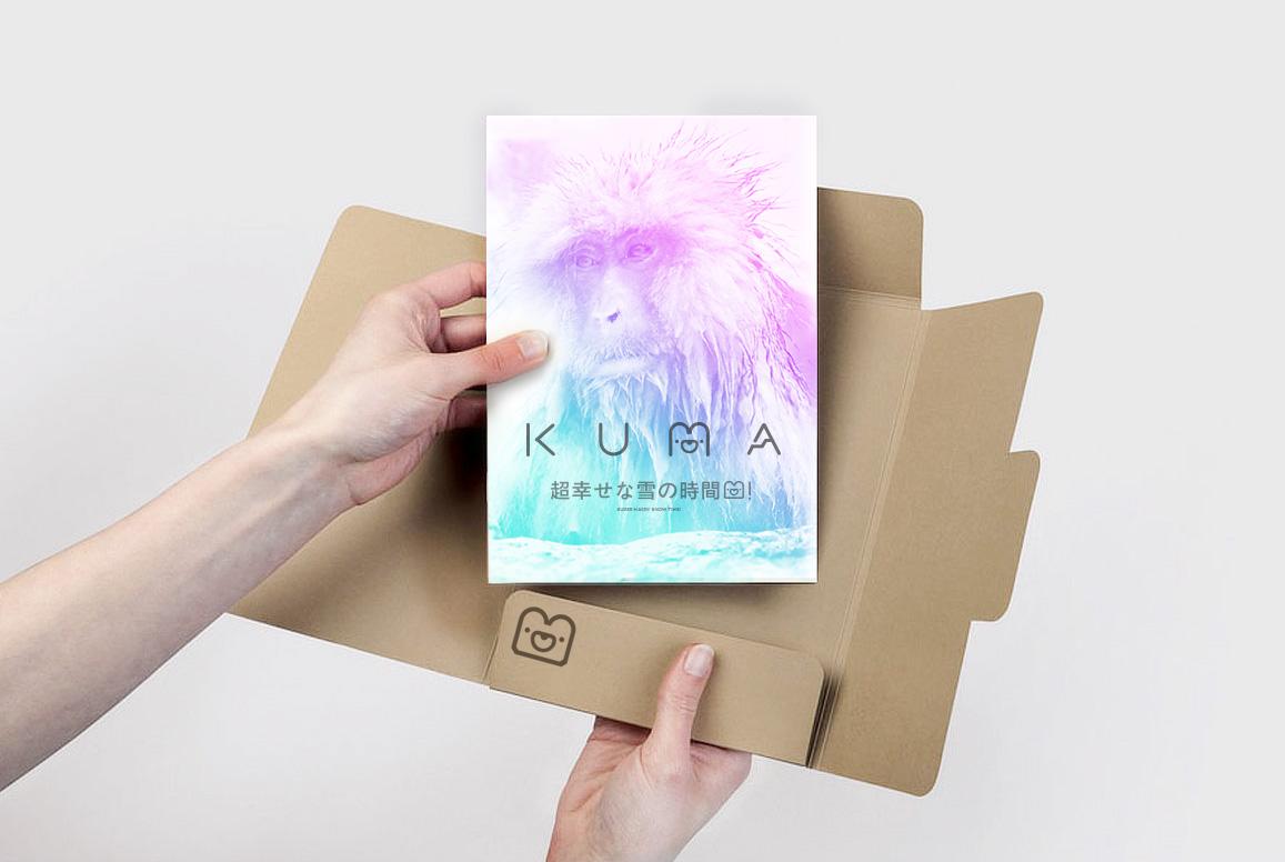 Kuma-Welcome.jpg