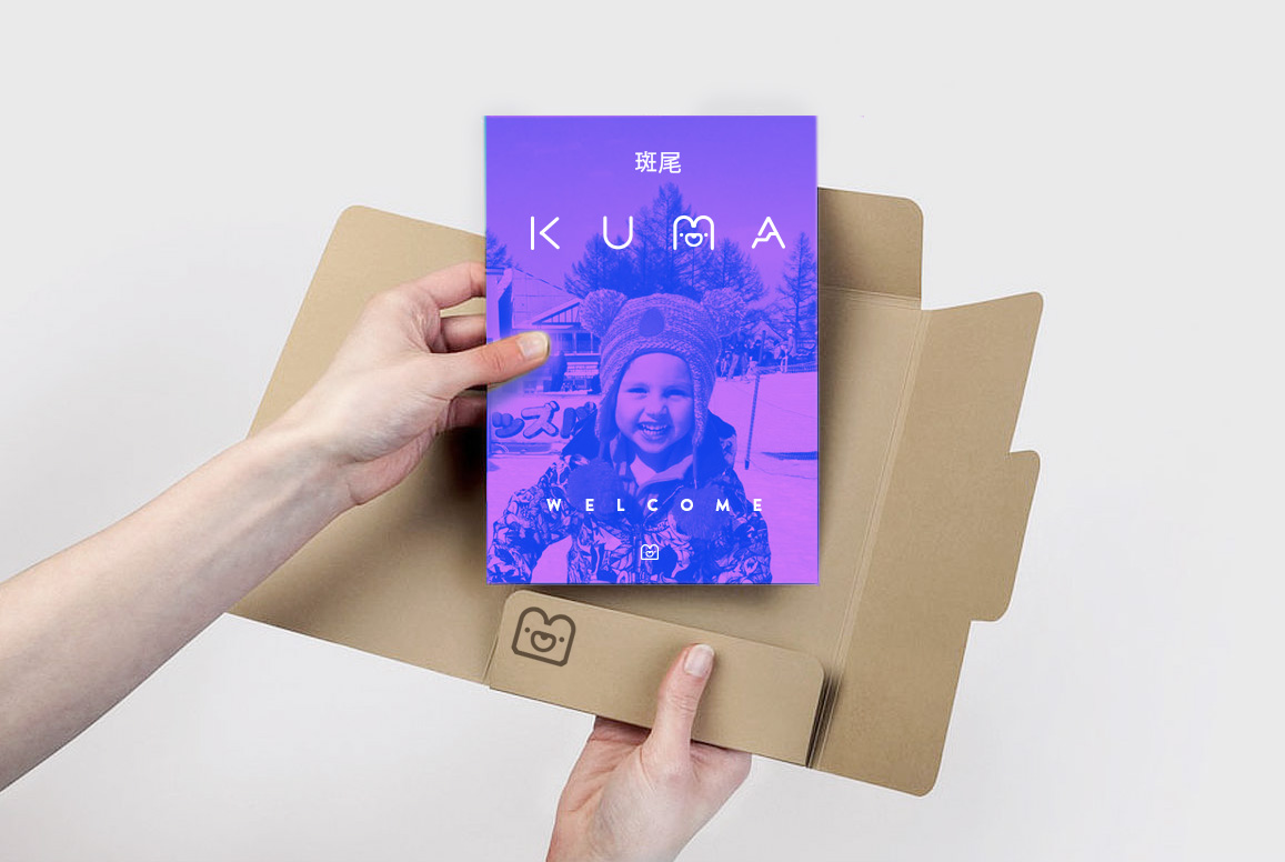 Kuma-Welcome-2.jpg