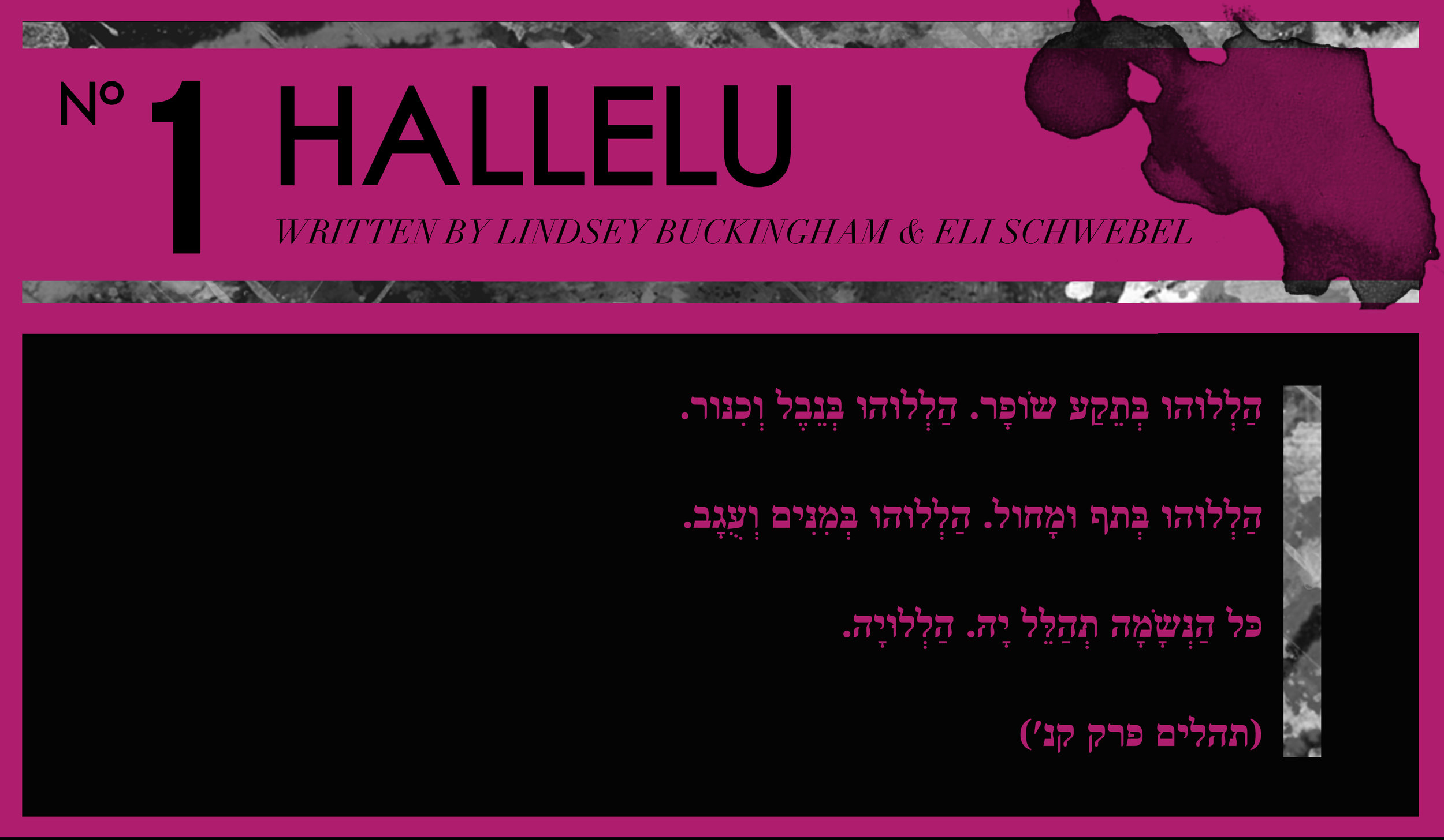 track1 Hallelu