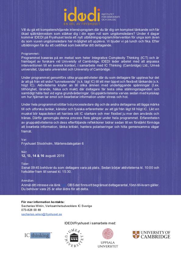 Anmälan ICT för vuxna som jobbar med unga augusti 2019.png