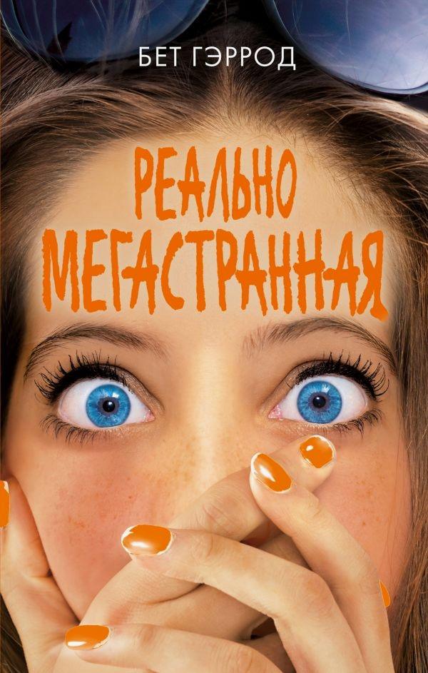 russian_TMA.jpeg