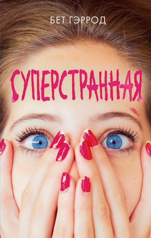 russian.jpeg