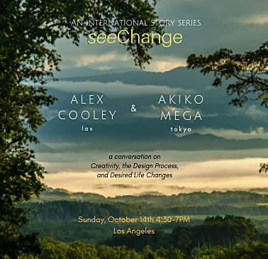 seeCHANGE no venue address (sq).png