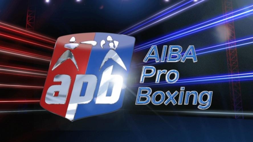AIBA Pro Boxing